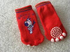 Pet Socks-WKWZ001_1