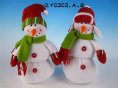 Christmas Ornament-QYO020