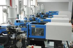 Ningbo Green Sprayer Co., Ltd.