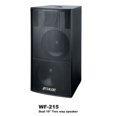 Hi-Room Speaker with 2400W