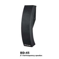 "5"" Full-frequency Speaker"