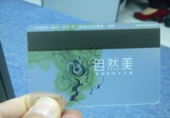 transparent card with Magnetic Card,Magnetic Stripe Card