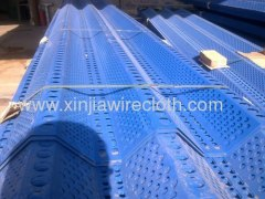 Perforated metal sheet for Wind/dust Fence