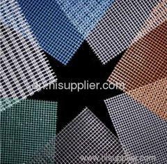 Alkali resistant fiberglass mesh nettinges