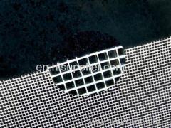 good fiberglass window screen net