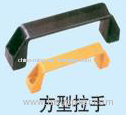 square type lifting