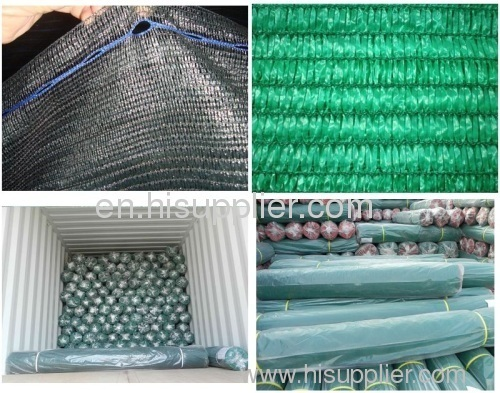 agricultural sunshade net