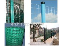 China Railway defend fence
