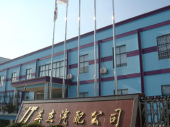 Ningbo Yinzhou Yingjie Automobile Fittings Factory