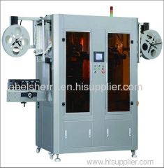 Automatic Double Head Sleeve Labeling Machine of Packaging Machine