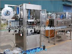 Automatic Shrink Sleeve Labeling Machine of packaging machine