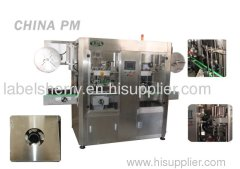 shrink sleeve labeling machine with double head of packaging machine