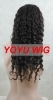 front lace human hair wig