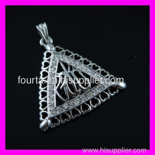 White gold plated allah pendant from china manufacturer yi wu white gold plated allah pendant aloadofball Choice Image