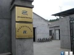 YuHuan County Hua Lin Sanitary Ware Co., Ltd.