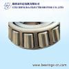 high grade machinery bearing