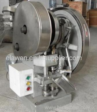 Small Punch Press for Sale http://www.machiner.org/press-machine-for-sale/tablet-press-machine-punch