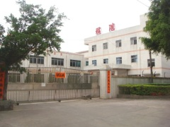 Dongguan Firmgrand Metal Production Co., Ltd