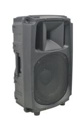 pro plastic cabinet speakers