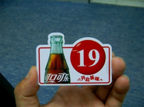 Customerized promotion plastic card
