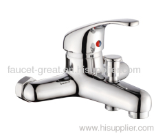Wall Mount bathroom mixer