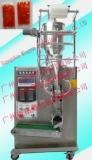 Liquid paste sachet packing machine(good quality)