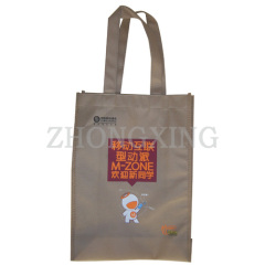 Recycled Non-Woven-Jute-Tasche
