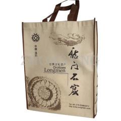 Non-Woven Environmental Protection Bag