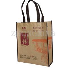 PP non-woven printing bag