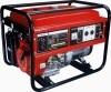 gasoline generator/petrol genset/home generators