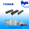 toner and toner cartridges for copier and printer