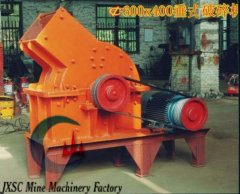 crusher with hammer