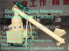 biomass biquetting machine