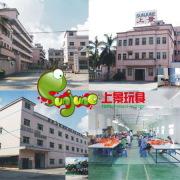 Dongguan Sunjune toys Factory