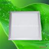 Energy saving 300*300mm led ceiling panel lighting