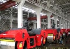 Luoyang Hanyuan Engineering Machinery Co., Ltd.