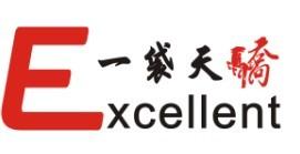 Foshan Excellent Bag Co.,Ltd