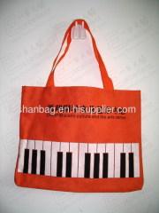 PB-005 Polyester bag