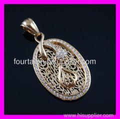 gold plated muslim pendant