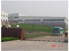 Shandong Yimoo Women Necessities Co., Ltd.