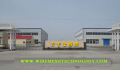 AnPing HaiTeng Wire Mesh Technology And Manufacturing Factory