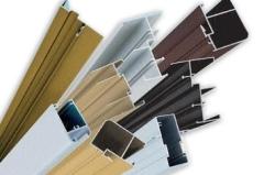 aluminium extrusion manufacturer