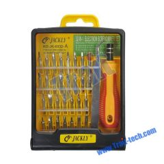 32-in-1 Screw Driver Repair Tool Set Kit For PC Mobile PSP XBOX Wii NDS