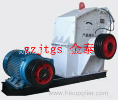 PXJ Finecrusher manufacture