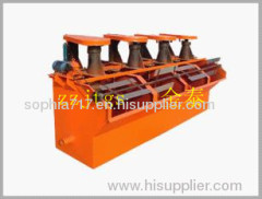 Flotation Machine manufacture