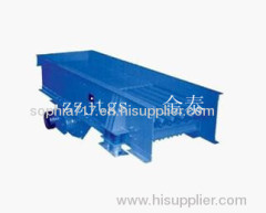 Feeder Machine manufacture