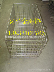 Weave Stainless Steel Basket