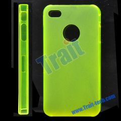 Frosted Hard Case for iPhone 4(Yellow)