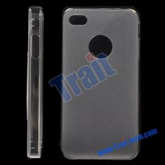 Frosted Hard Case for iPhone 4(Silver)
