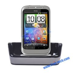 Desktop Dock Cradle Charger with Power Adaptor for HTC Wirdfire G13
